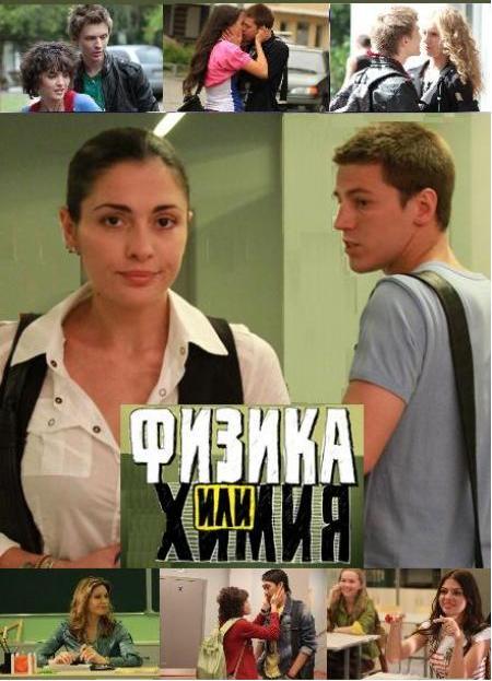 смотреть сериал 2 сезон онлайн бесплатно: